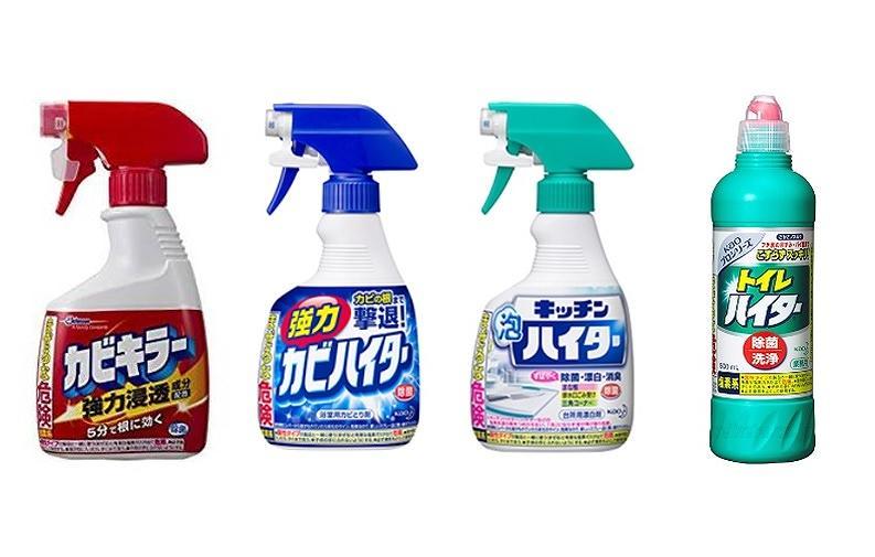 ハイター洗剤
