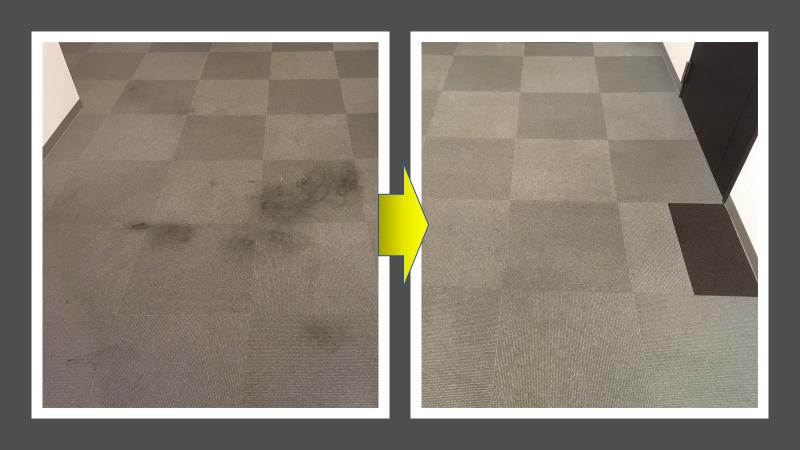 オフィスカーペット洗浄前後